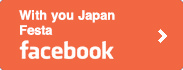 With you Japan Festa facebook
