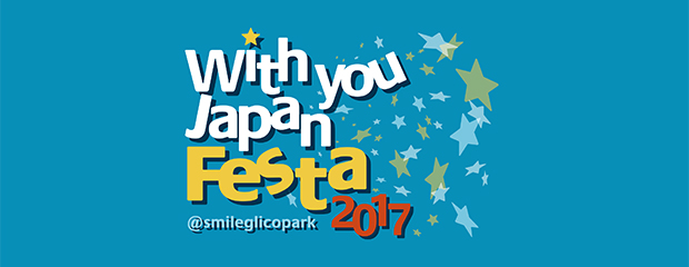 With you Japan Festa2017